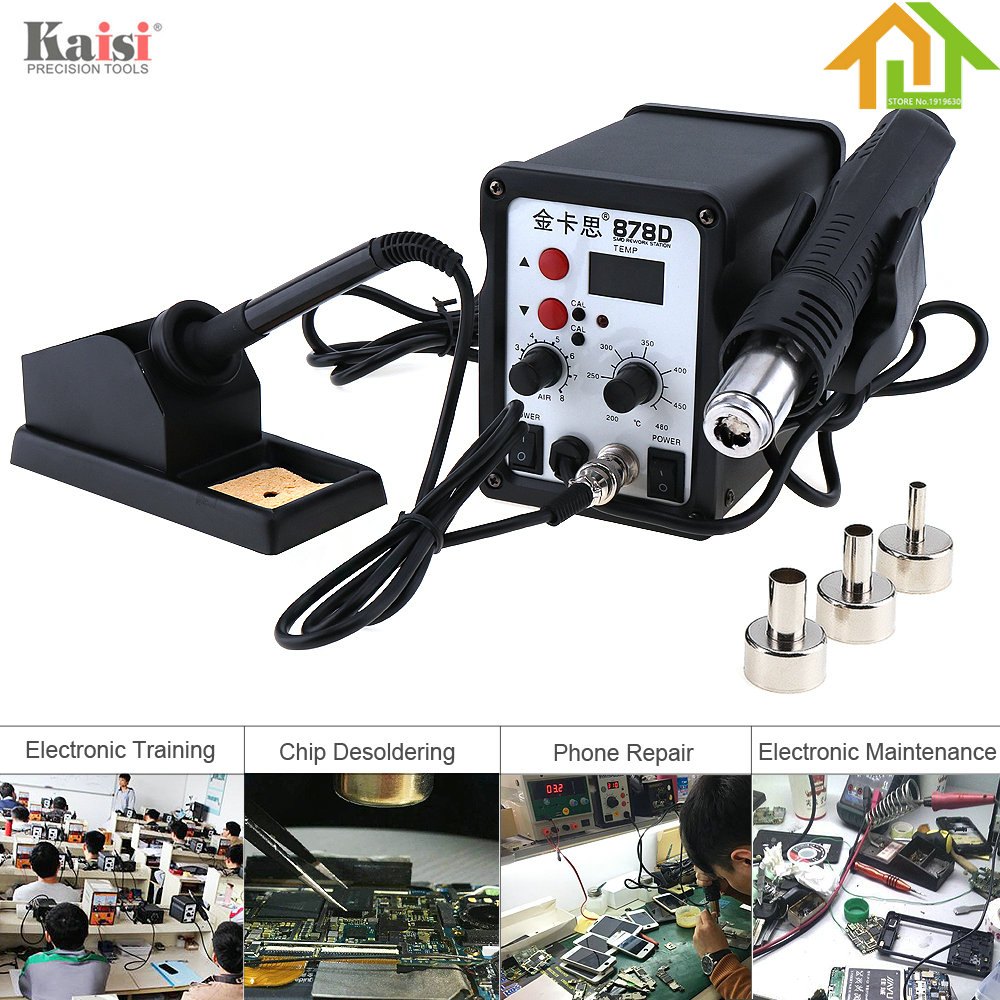 220V 700W Desoldering and Welding Electronic Products 2 in 1 SMD Digital Display Soldering Station with Hot-Air Gun+Solder Iron yihua 898d led digital 700w lead free smd desoldering soldering station hot air soldering station