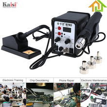 220V 700W Desoldering and Welding Electronic Products 2