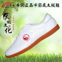 Top Quality Branco PU Couro Tai Chi Sapatos Taichi Chinês Kung Fu Wing Chun Tai Chi Slipper Martial Art Sapatilha Sapatos