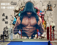 beibehang New scrubable wallpaper 3d broken wall handsome gym yu ya mall American 3d wallpaper background wall papel de parede