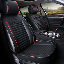 Leather Universal car seat cover seats covers automobiles cushion for volkswagen vw bora polo 6r 9n sedan sagitar santana caddy sktoo for volkswagen langyi new santana polo beige interior headlamps reading lamp sunroof switch assembly