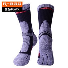 Men Women Sport Sock (3 Pairs/lot) R-BAO/RB3322 Cotton Warm Male Socks Outdoor Climbing Hiking