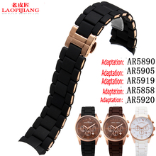 liaopijiang Bao Gangshi used AR5890|AR5905|AR5906 stainless steel strip rubber  fashion 20/23mm все цены