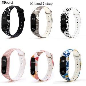 Image 1 - Hotsale mi2 wrist strap Smart Accessories For xiaomi mi2  Mi Band 2 Strap Silicone Bracelet replacement for Xiaomi mi2 band
