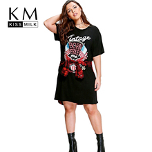 Kissmilk 2017 Big Size Women Clothing Basic Print Summer Dress Regular O-Neck Short Sleeve Plus 4XL 5XL 6XL