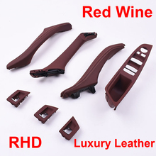 Luxury Leather Right Hand Drive RHD For BMW 5 series F10 F11 520 Red Wine Car Interior Door Handle Inner Panel Pull Trim