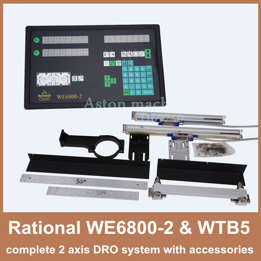 Free Shipping Complete Set of Rational WE6800 2 2 axis DRO digital readout and 2 pcs WTB5 linear scale for lathe milling machine|digital readout|linear scale|scale linear - title=