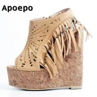 Apoepo