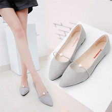 Women's Solid Color Suede Flat Heel Pearl Flat Heel Pointed Casual Shoes
