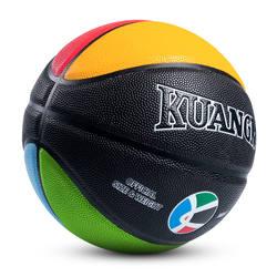 Kuangmi Крытый Открытый спортивной подготовки баскетбольный мяч размер 3 4 5 6 7 матч искусственная кожа Профессиональная бесплатно с Чистая