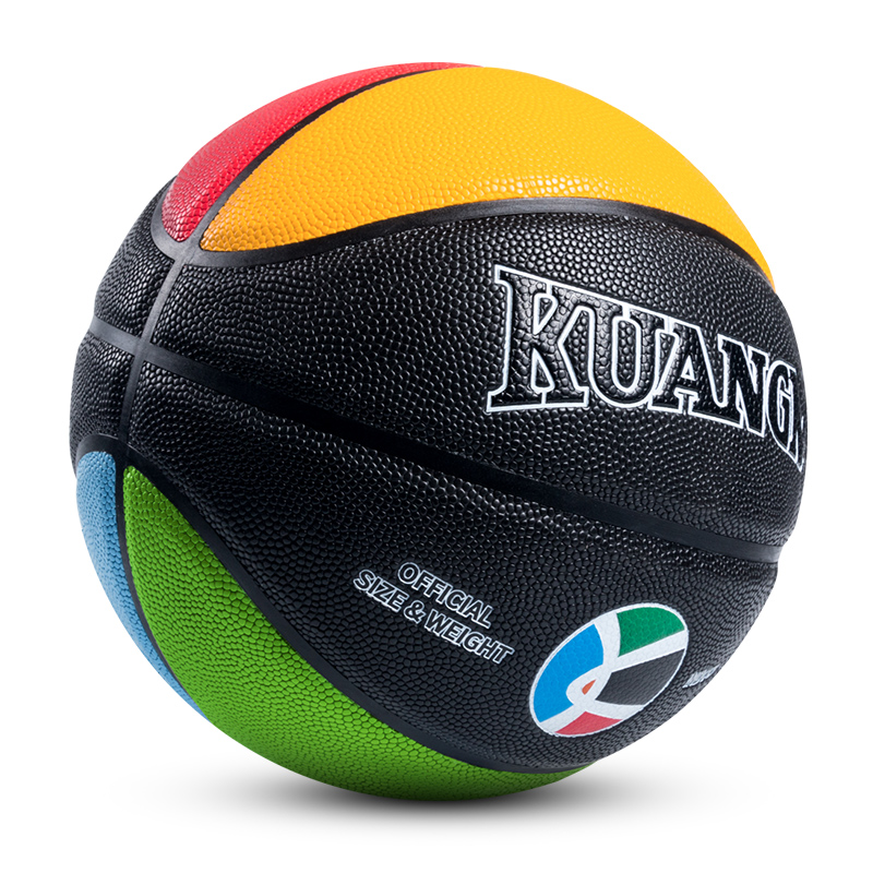 Kuangmi  Indoor Outdoor Sports Training Basketball Ball SIZE 3 4 5 6 7 Match PU Leather Professional Free With Net Bag+Pins