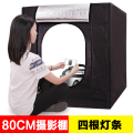 Portable Square shooting tent photo Studio Light tent box tent light tent photography light 80CM box led photo studio CD50