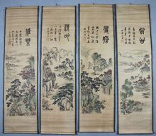 Antique collection Imitation ancient Landscape Elegant music