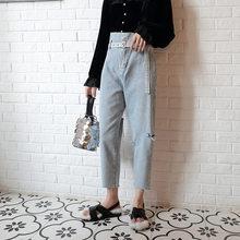 MOBTRS mujer tobillo-longitud pantalones vaqueros Luz Color pequeño fresco  mujeres alta cintura Jeans moda Pantalones rectos pop. 5e0d92b98ffb