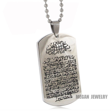 Engraved Allah Necklace Quran Verset Ayatul Kursi stainless steel pendant & necklace for men women  islam crystal Gift & Jewelry