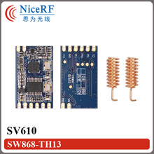Free Shipping 10PCS SV610 100mW 1400m Long distance TTL interface 868MHz Embedded RF Module