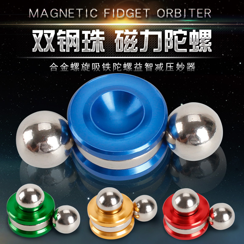 Two Balls Artificial Satellite Fidget Hand Spiner Toy Anti Stress Metal Magnetic Fidget Orbiter Spinner Autism EDC Spinning Toy