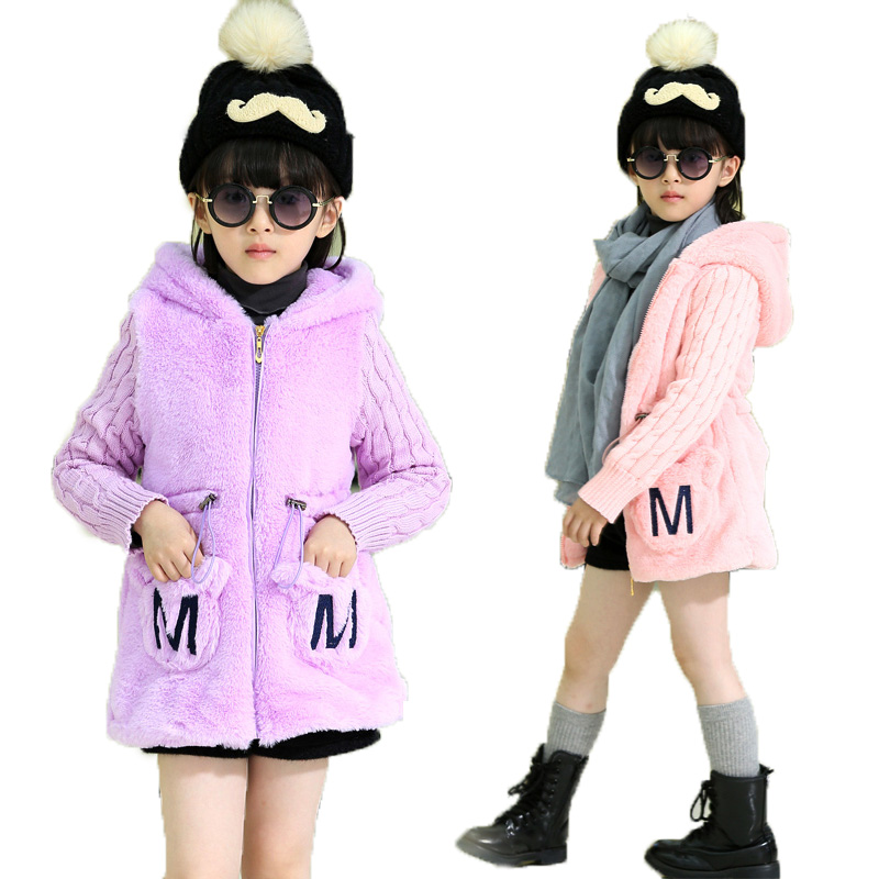 Girls Winter Coat Upscale Thick Faux Fur & Cotton Girls Jacket Warm Collar Hooded Kids Parka Children Clothing 4 6 8 10 12 Year new korean version winter children s clothing baby girls thick fur collar hooded coat fashion casual children cotton warm coat