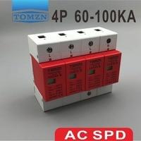 AC SPD 3P+N 60KA~100KA B ~420VAC House Surge Protector Protective Low voltage Arrester Device