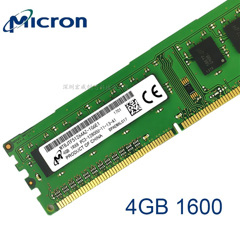 Crucial Desktop Memory RAM with 1GB/4GB/8GB Capacity and 1333MHz/1600MHz Memory Speed 6