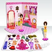Bobea Счастливая Семья Магнитного Одеваются Игры-спальня комната детские игрушки Магнитные Игры Box Дети и Игрушки Дети Подарочные