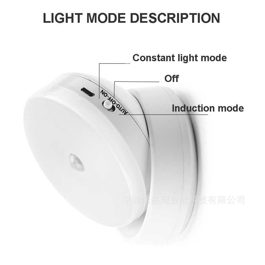 LED Night Light 360 Degree Rotating PIR Motion Sensor Lamp 6 LEDs lighting for Wardrobe Cupboard Closet Kitchen night light 4