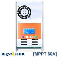 MPPT 60A 48V 36V 24V 12V Auto Solar Regulator PWM LCD Controller for Max 190VDC Input for Vented Sealed Gel Nicd Li Battery New