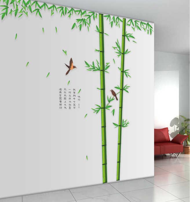 2 шт., 230x250, бамбуковые цветы, зеленое дерево, наклейки на стену для дома, настенные наклейки, декоративные обои для дома, обои для детской комнаты, спальни