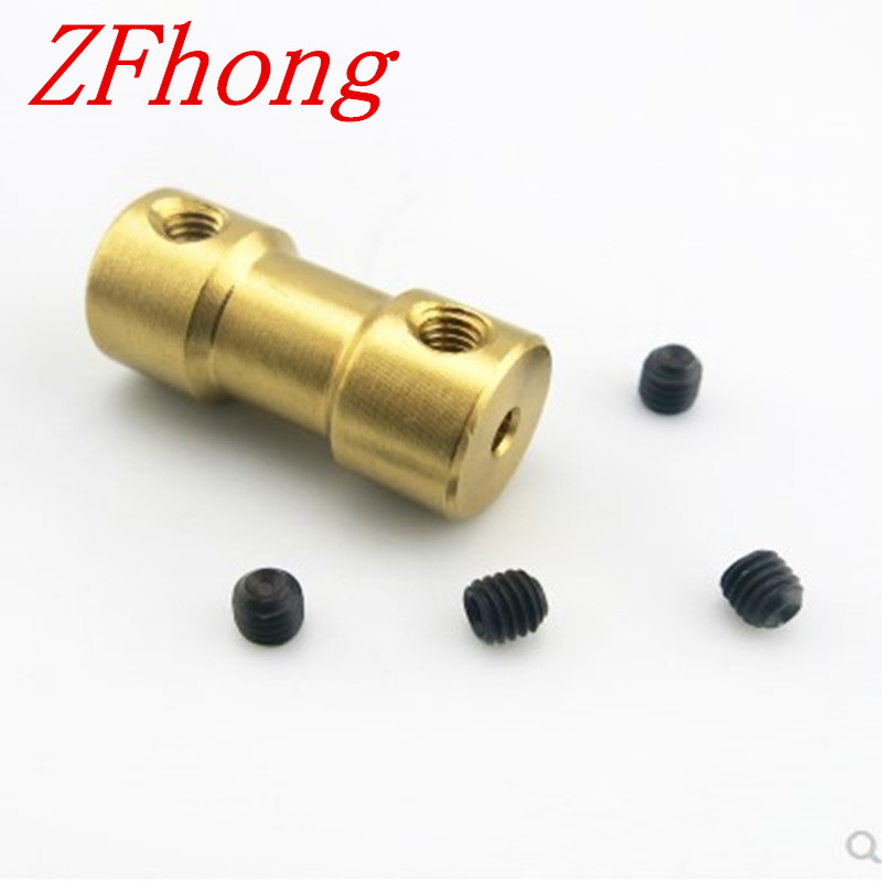 4pc/lot 19 kinds 2mm,3mm,4mm, 5mm,6mm brass shaft coupler coupling Shaft Motor Coupler Motor connector RC HM Accessories image