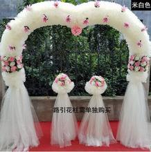 Wedding props, flower arch, silk frame, heart-shaped gate, happy store, opening arch