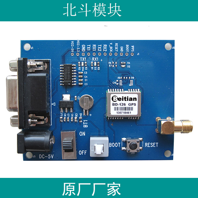 The GPS module BD2 dual-mode dual system two generation Beidou dual-mode BD-126 navigation service module development board sim868 development board module gsm gprs bluetooth gps beidou location 51 stm32 program