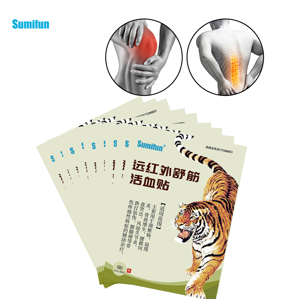 Chinese herbal products - 64pcs 8bags Sumifun Arthritis Back Pain Relief Patch Chinese Herbal Health Care Product Body Massage Pain Relief Patch D0591