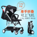 Baby stroller ultra portable folding umbrella car summer high landscape Yuyu trolley can sit down baby stroller suspension