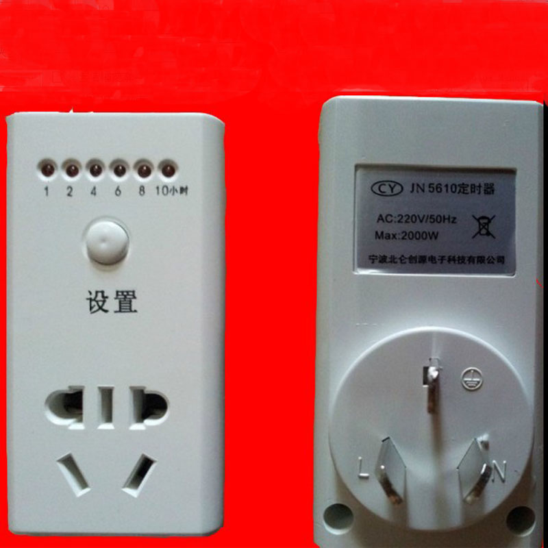 Charging Time Button Switch Can Be Used In Electric Vehicles And Countdown Timer Socket Off Automatically thermo operated water valves can be used in food processing equipments biomass boilers and hydraulic systems