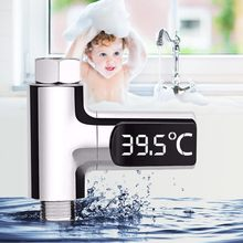 Led Display Water Shower Thermometer LED Display Home Baby Water Thermometer Monitor Energy Smart Meter Flow Water Temperture