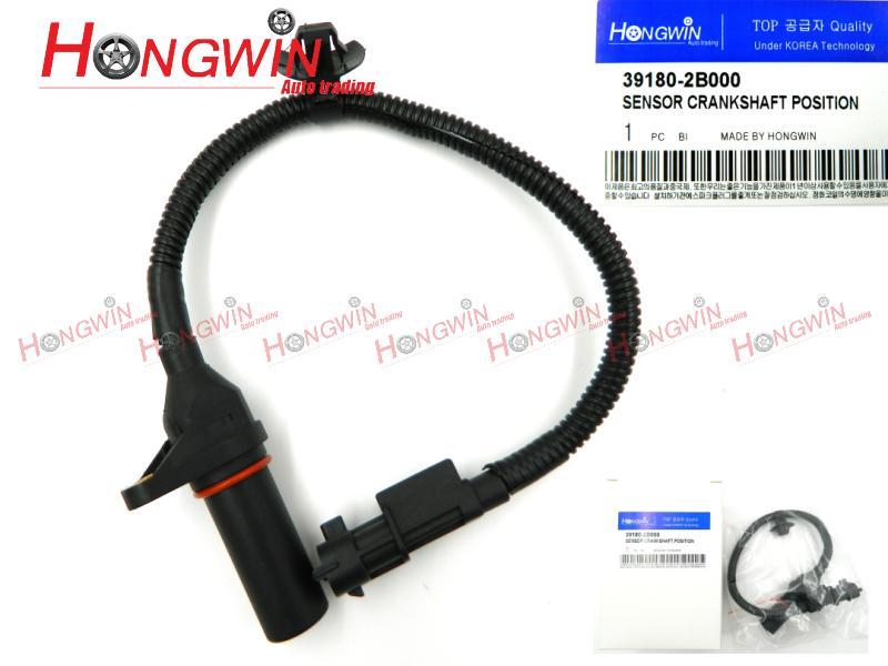 Genuine Hyundai 97614-2V000 Ambient Sensor