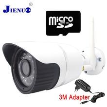 720P 960P 1080P HD ip camera wireless waterproof infrared home video weatherproof WIFI cctv ip cam security outdoor metal shell