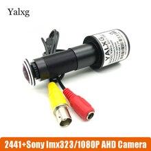 0,001 P HD дверь глаз отверстие CCTV AHD мини домашний видео глазок камера SONY323 2MP StarLight 170 Lux 1080 градусов камеры скрытого видеонаблюдения