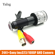 1080P HD ojo de la puerta CCTV AHD Mini Video casero mirilla puerta agujero Cámara SONY323 Chip 2MP luz de estrella 0.001 Lux con cable cámara de seguridad