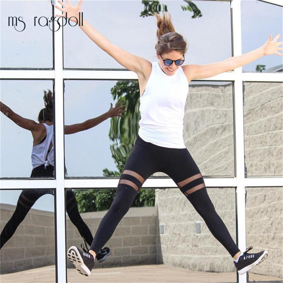 New Move ապրանքանիշի սեռի բարձր իրանի - Սպորտային հագուստ և աքսեսուարներ - Լուսանկար 4