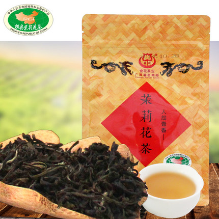 100g Chinese Jasmine green tea China Jasmine Flower Tea Guangxi scented tea, Jinhua Famous brand  lose Weight healthy food 3g 10pcs high quality green tea jasmine tea new flowers jasmine flower tea green health food scented tea free shipping