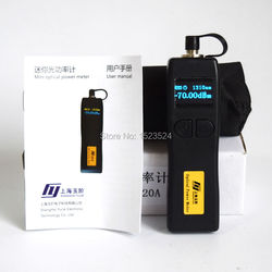 YJ-320A-70 meter + 6dbm handheld mini medidor de potência óptica