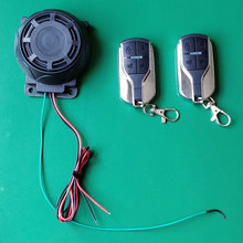 New dual remote control remote Control  Security Alarm Systems Motorcycle Anti-theft Bike  Scooter Alarm Systems 58khz shoplifting deterrent security alarm systems supermarket security guard with sound and light alarm 1 set