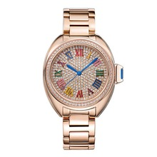 MATISSE Lady Full Crystal Dial Colorful Roman Number Stainless Steel Strap Business Quarzt Watch