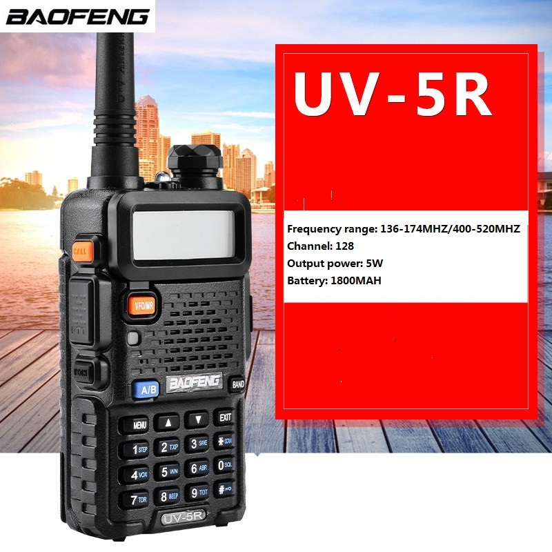 2PC BAOFENG UV-5R Walkie Talkie Portable 136-174MHZ/400-520MHZ 128CH Wireless Intercom Ham Transceiver Communicator for Motorola