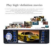 4.1-дюймовый HD Авторадио автомобиля Bluetooth 1 din автомобилей в тире стерео аудио FM приемник USB MP5 Радио плеер с USB/SD/AUX