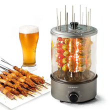 цена на Automatic Rotation Barbecue Machine Electric Oven Kebab Household Indoor Smoke Free Small Lamb Kebab