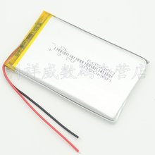 1/2/4 Pieces Large Capacity 3.7v Lipo Battery 3000mah 605080 Li Ion Polymer Lithium Battery For MP4 DVD Tablet GPS Electric Toys(China)
