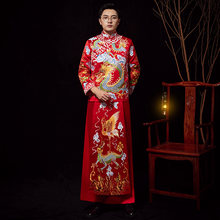 Useful asian men wedding clothes you wish