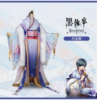 Kuroshitsuji Ciel Phantomhive sen 100 wschód słońca wschód księżyca księżyc przebudzenia cosplay kostium nowy tkaniny darmowa wysyłka
